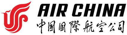 AirChina-medidas-maletas-de-cabina-facturar