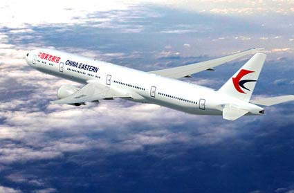 China-Eastern-Airlines-medidas-maletas-cabina-facturar